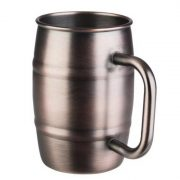 Halba 500ml Beer Mug